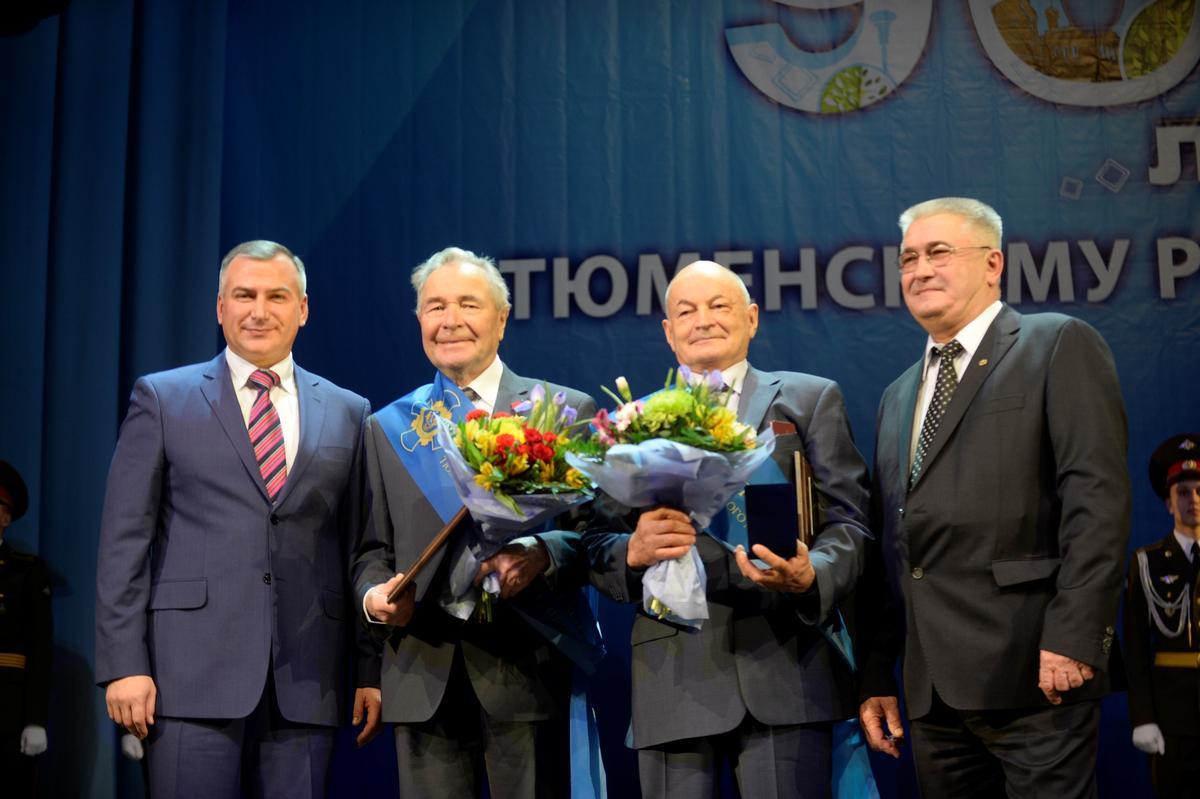 Конкурс администрации тюменского района