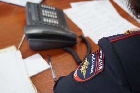 В полиции Курска открыли горячую линию