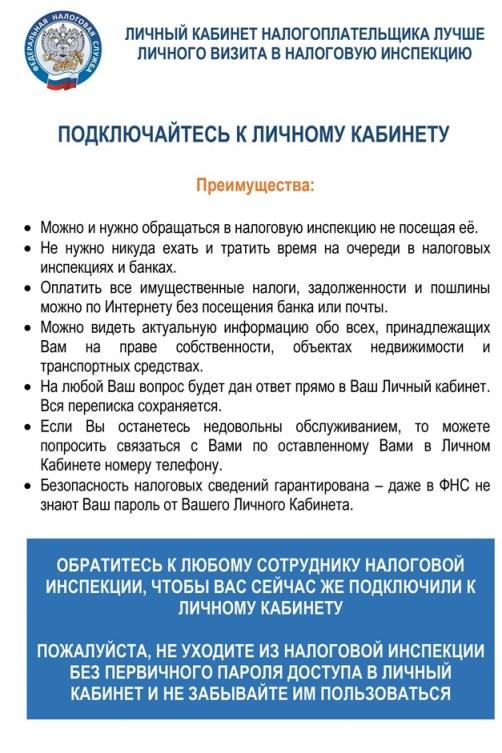 Ставки транспортного налога 2011 в тюменской области для юридических лиц букмекерская ставки nba